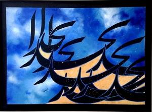 ای خدا  از وحید ولی محمدی