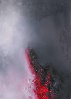 تکه قرمز 2 از ترانه ابراهیمی