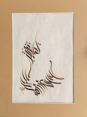 Works Of Art marzieh BAHRAMI