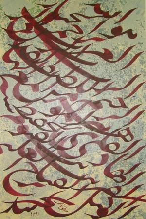 Asmaol hosna   Sadegh   Nouri