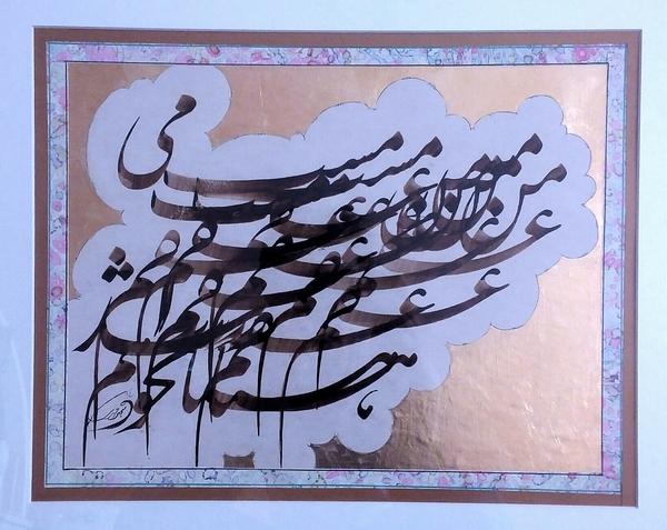 آثار هنری سجاد مهری