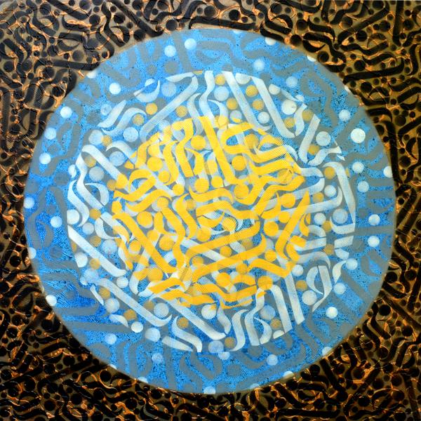Works Of Art ardeshir ghiyassi