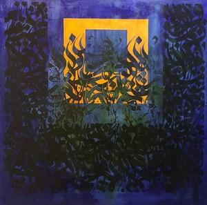 Khayam's poetry   neda azadi