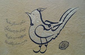 Untitled  hani sharar