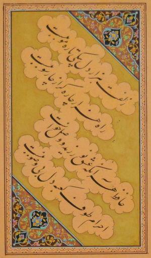 The Kaaba  Alireza Firoozdehghan