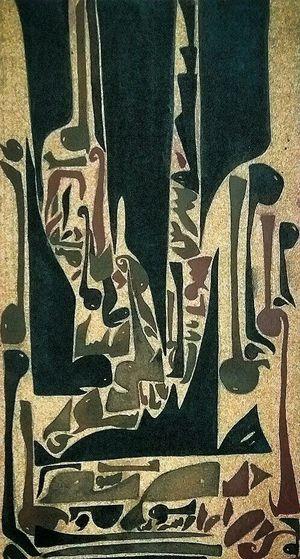 Works Of Art Termeh Yaghoobi