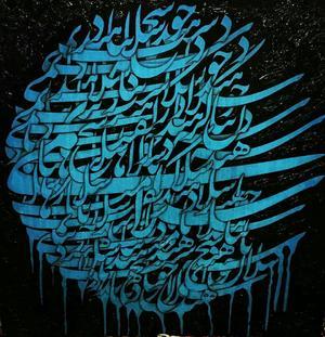 winter  Hamid Aminifar