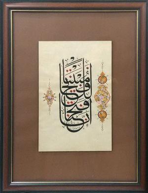 Code 105  Hamed Hasanzadeh