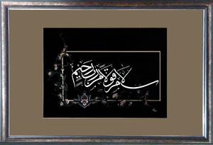 کد 115 از حامد حسن زاده