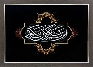 کد 113 از حامد حسن زاده