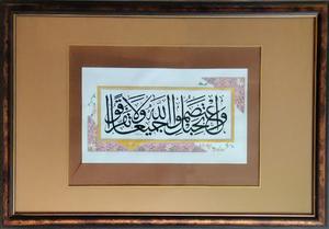 کد 106 از حامد حسن زاده