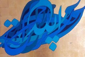 god 1  meysam ahmadi