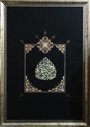 کد 112 از حامد حسن زاده