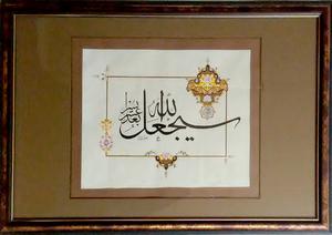 کد 114 از حامد حسن زاده