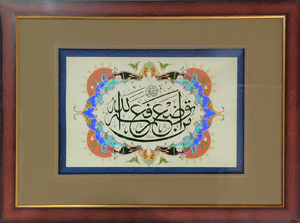 کد 104 از حامد حسن زاده