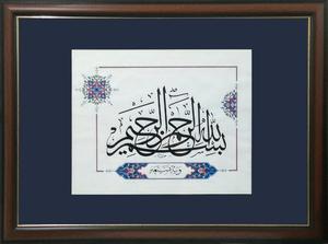 Code 102  Hamed Hasanzadeh
