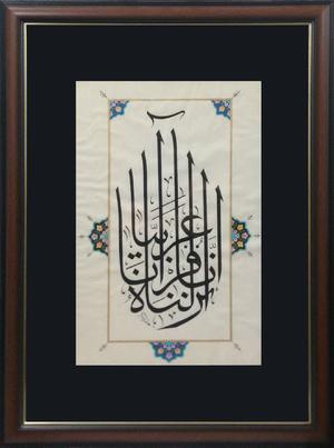 Code 107  Hamed Hasanzadeh