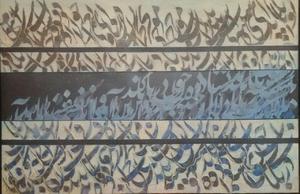 Untitled  Peyman Peyravi