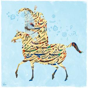 horse man&harp  Pouyan Sadeghian