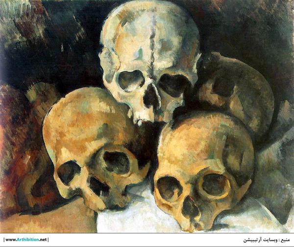 Works Of Art Paul  Cézanne