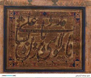 بدون عنوان از میرزا حسن  زرینقلم