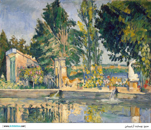 The Pond  Paul  Cézanne