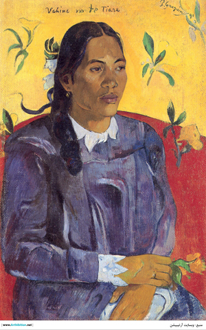 Woman with a Flower  Paul  Gauguin