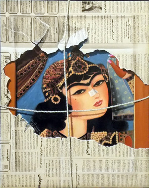 Qajar girl  Abdi Asbaghi