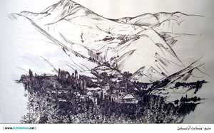 Untitled  Hoshang Seihoon