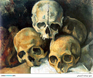 Pyramid of Skulls  Paul  Cézanne