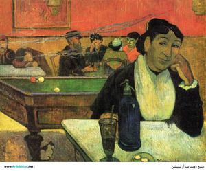 The Night Cafe, Arles  Paul  Gauguin