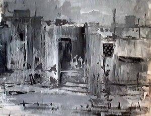 کارگاه از زهره صمدبین