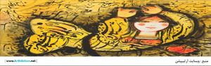 Untitled17  Nasser ovissi