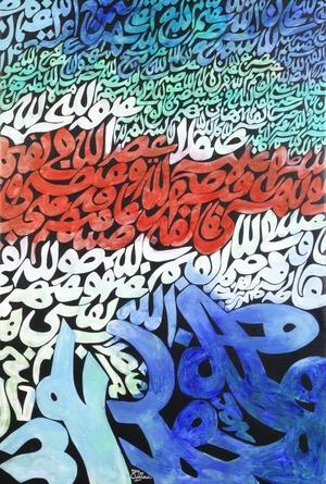 Untitled  Hossein  Zenderoudi