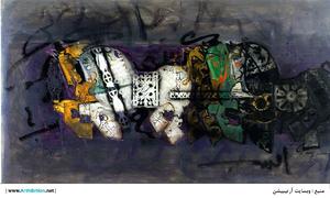 Untitled12  Nasser ovissi