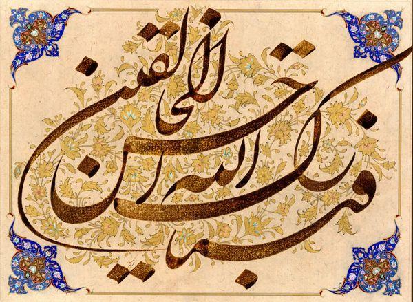 Works Of Art Shahram Rouhi