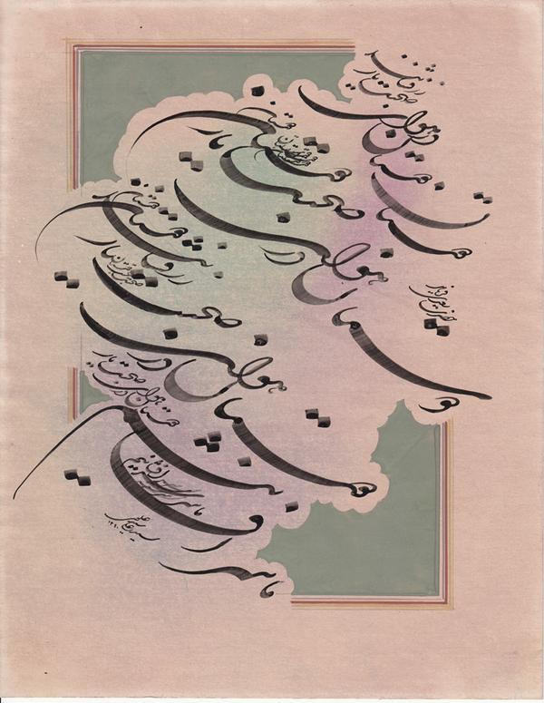 آثار هنری سيد علي سيدعلوي