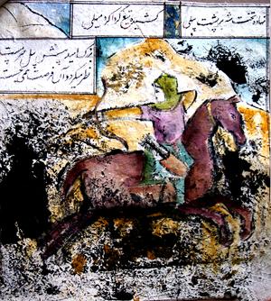 Elephant  Sara Afzali