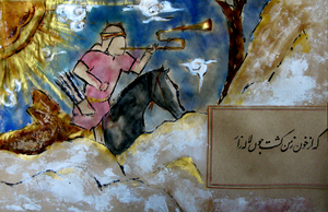 Tulip  Sara Afzali