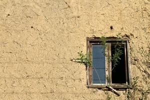 پنجره() از بابک آزادبخت