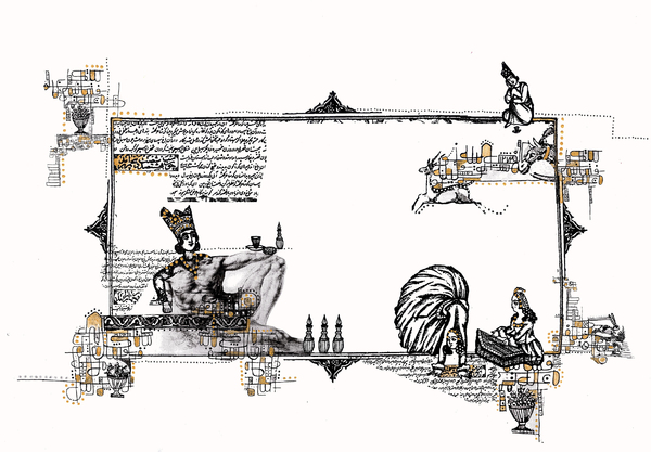 Works Of Art roja alinezhad