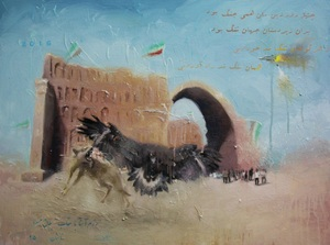 Battle of Asena With The Eagle  Yaser Mirzaee