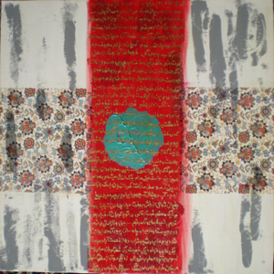 Works Of Art raheleh bahadori