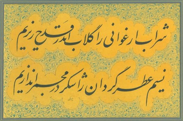 Works Of Art Peyman Azari