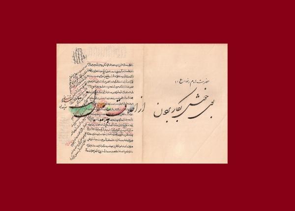 Works Of Art Ali Asghar Moghtadaei