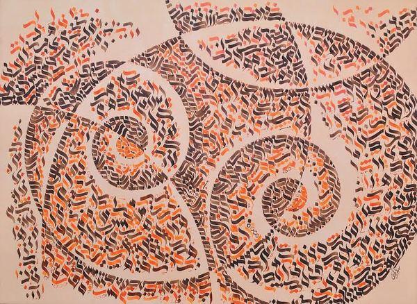 Works Of Art allahyar khoshbakhti