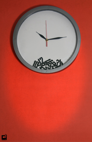 clock was lying  Arash RostamZad asli