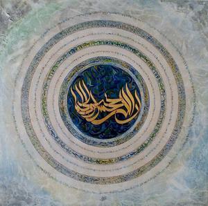 ان الله جمل طلا از اللهیار خوشبختی