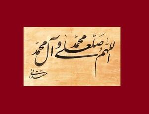 صلوان از علی اصغر مقتدایی