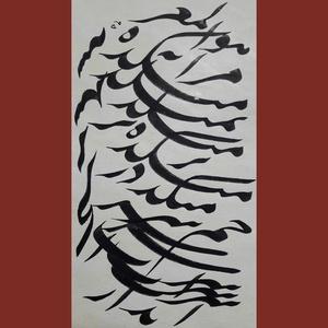 Mykadeh  abas hajhashemi